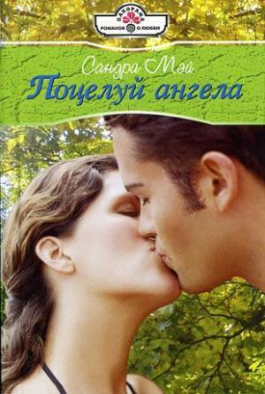 Эротическая литература  Читать книги онлайн