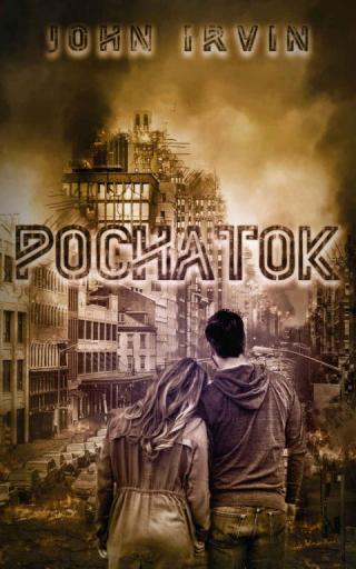 Pochatok