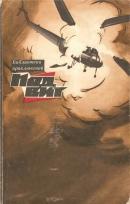 Подвиг 1969 № 04 (Приложение к журналу «Сельская молодежь») [Мандарины для семнадцатого • Адъютант Пилсудского • В путь за косым дождем]