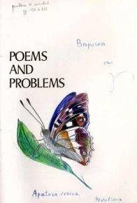 Poems and Problems. Poems