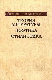 Поэтика Александра Блока