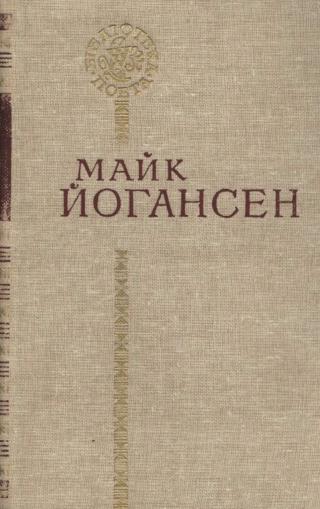 Поезії (вид. 1989 р.)