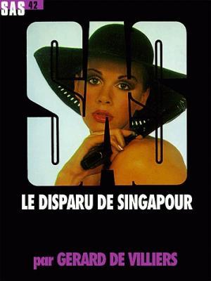 Похищение в Сингапуре
