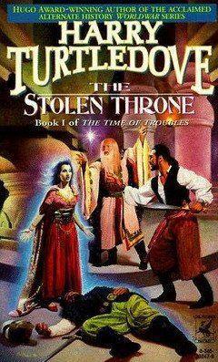 Похищенный трон