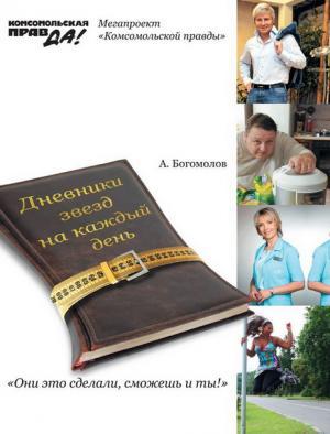 Читать интересные историй и романы