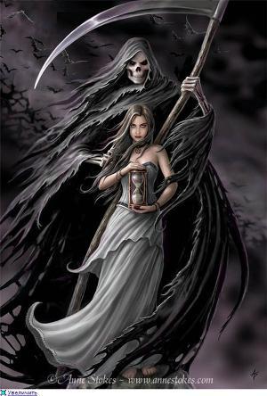 Поймай меня, если сможешь, Вампир. Часть 1 (СИ)
