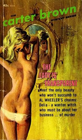 Полицейский и призрак [The Lady Is Transparent]