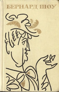 Полное собрание пьес в шести томах. Том 1