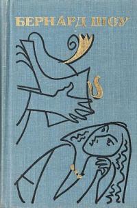 Полное собрание пьес в шести томах. Том 2