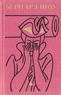 Полное собрание пьес в шести томах. Том 3
