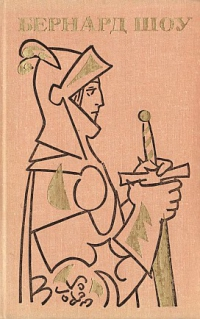 Полное собрание пьес в шести томах. Том 5