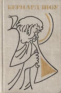 Полное собрание пьес в шести томах. Том 6