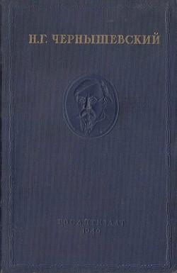 Полное собрание сочинений в 15 томах. Том 1. Дневники - 1939