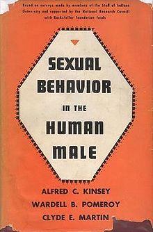Половое поведение самца человека (ЛП)