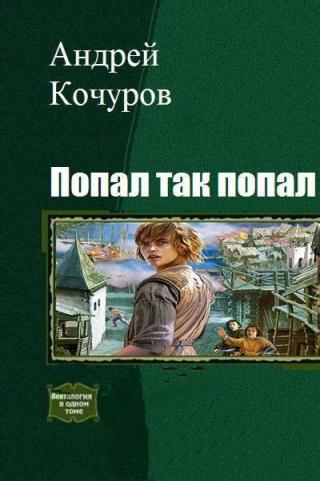 Книга про животных фантастика