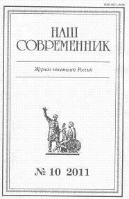 """Последний шанс на """"экономическое чудо"""""""