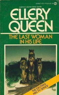 Последняя женщина в его жизни
