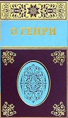 Постскриптумы [сборник]