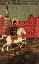 Повесть о Петре, царевиче Ордынском