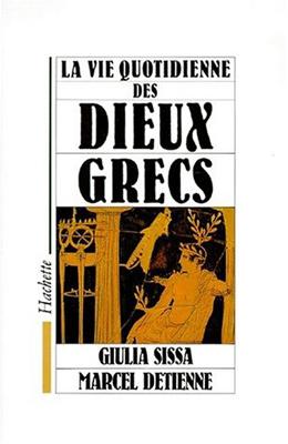 Повседневная жизнь греческих богов