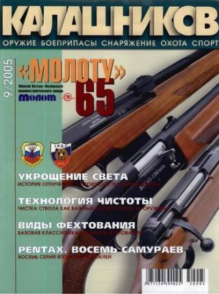 ППШ-41