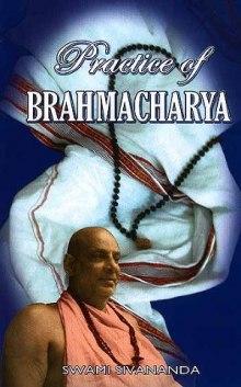 Практика Брахмачарьи