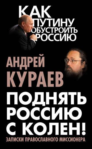 Православная философия и богословие