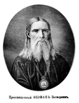 Православное учение об антихристе и элистинская ересь