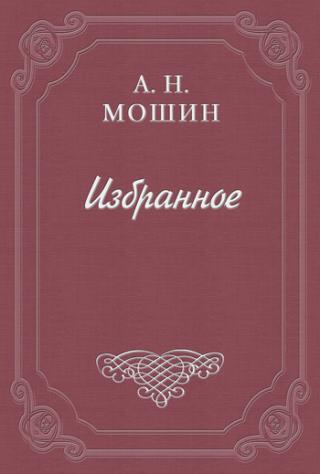 Прелюдия Шопена