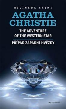 Приключение Звезды Запада