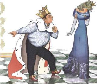 Принцеса Іванна