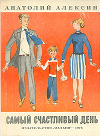 Книга Про нашу семью (сборник)