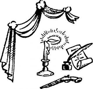 Прочитаем «Онегина» вместе