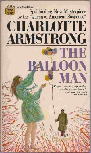 Продавец воздушных шариков