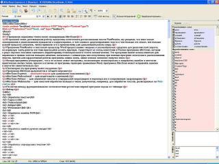 Программа обработки текста после сканирования AfterScan