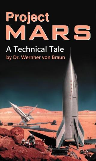 Project MARS: A Technical Tale