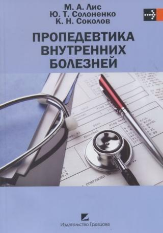 ebook methodological advances in