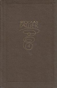 Прославленный греческий ученый Архимед на обследовании в римской психиатрической клинике