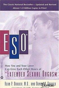 Протяженный сексуальный оргазм