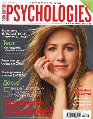 Psychologies №50 июнь 2010