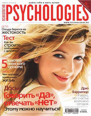 Psychologies №46 февраль 2010