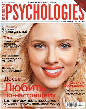 Psychologies №43 ноябрь 2009