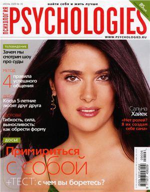 Psychologies №39 июнь 2009