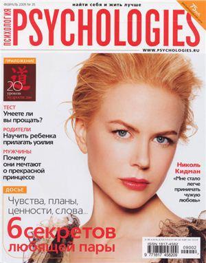 Psychologies №35 февраль 2009