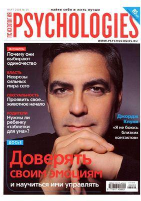 Psychologies №25 март 2008