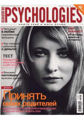 Psychologies №14 март 2007