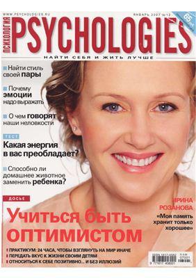 Psychologies №12 январь 2007