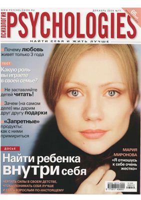 Psychologies №11 декабрь 2006