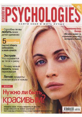 Psychologies №6 июнь 2006
