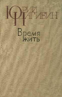 Пушкинское большое кольцо